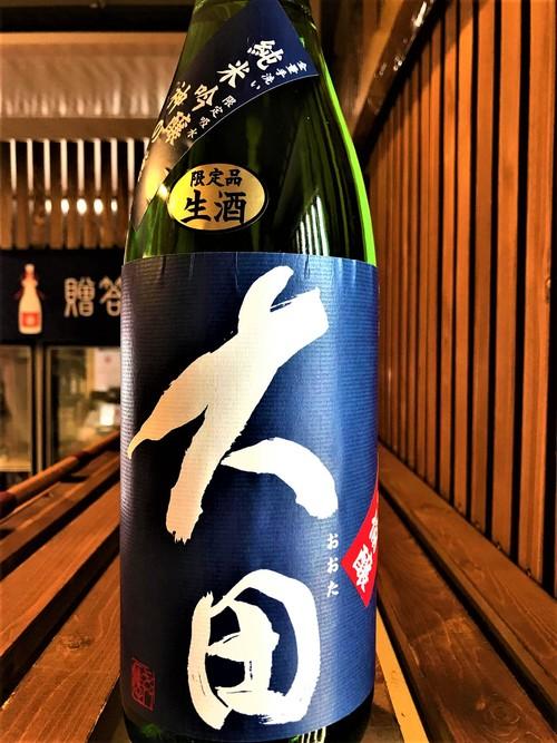 【日本酒】別誂 大田 純米吟醸 無濾過生原酒 三重産神の穂50磨き 限定 30BY🆕_e0173738_11474816.jpg