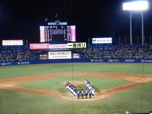 佐々木くんを見るために壮行試合観戦_a0206939_21062950.jpg