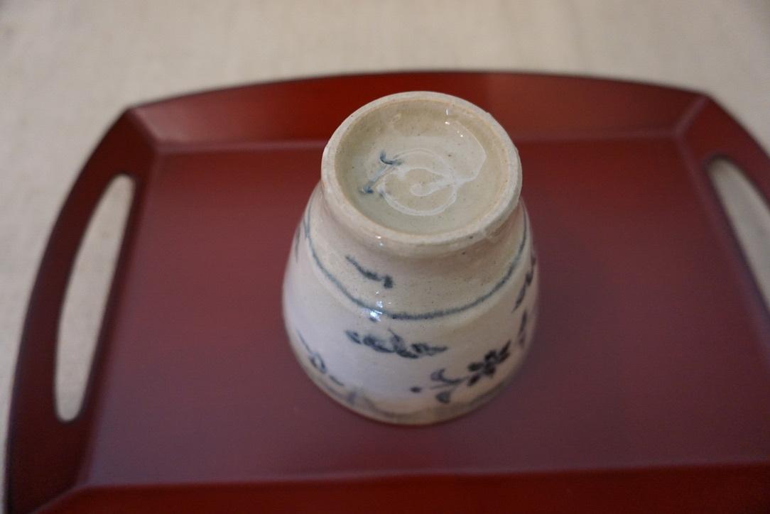 藤田佳三さんの染付小湯呑みとマルチカップが届きました_b0132442_14314556.jpg