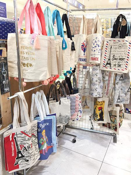 名古屋タカシマヤ「フランス展」スタート、そして2020年ダイヤリー発売中_c0024345_04431902.jpg