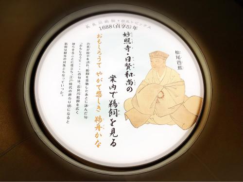長良川うかいミュージアム&クローバーコーヒー_e0292546_15355327.jpg