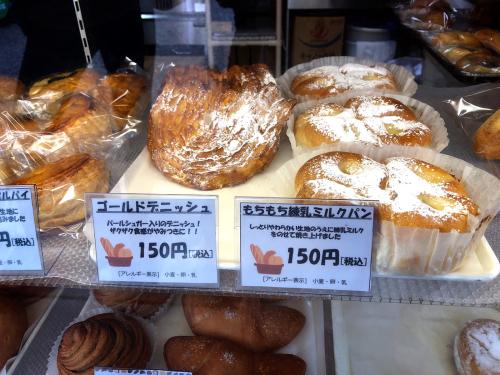 パン工房 平成_e0292546_15442997.jpg