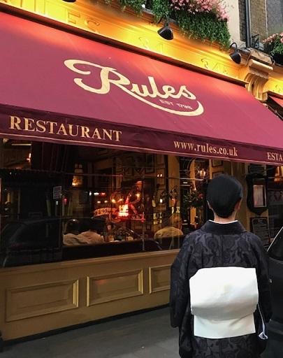 英国最終日・着物でロンドン最古のレストランRulesへ。_f0181251_19124259.jpg