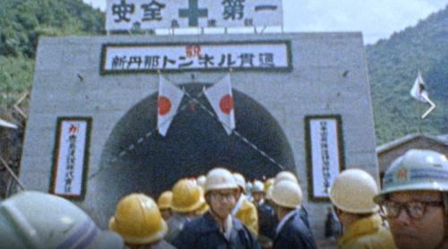 新配信映画「弾丸鉄道 新丹那トンネル 一部」_b0115553_12270713.png