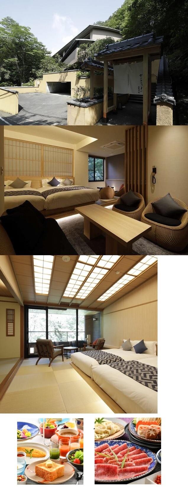 富士屋ホテルのアップルパイ_c0184265_16101038.jpg
