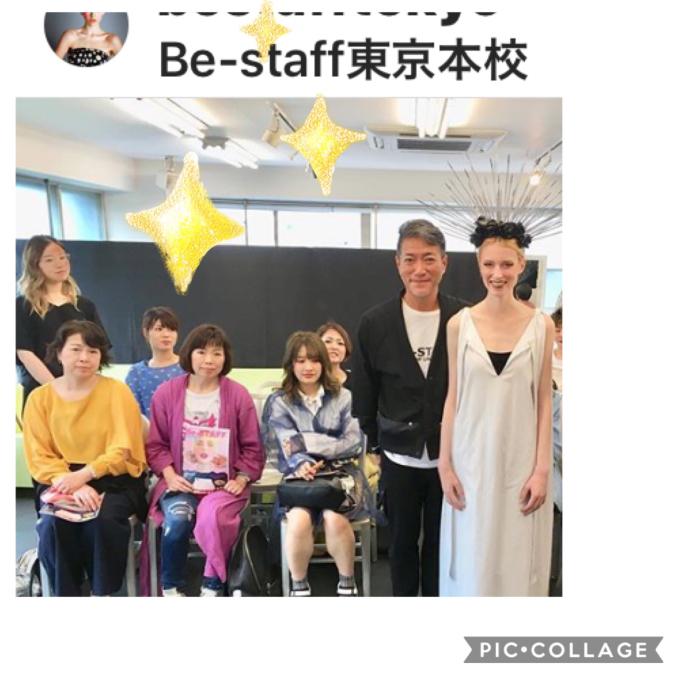 |Be-staffさんのメイクセミナーに参加💄_a0134270_00593011.jpg