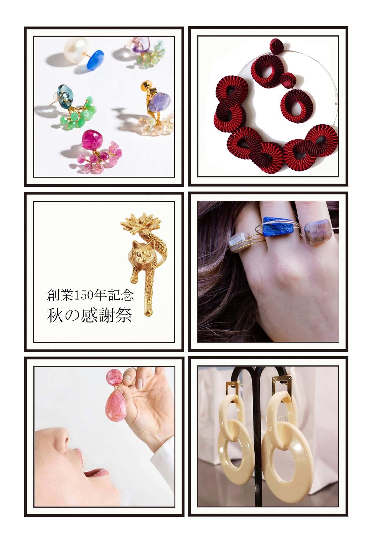 千駄木店 & ウェブショップ 営業日変更のお知らせ_c0176078_18254181.jpg