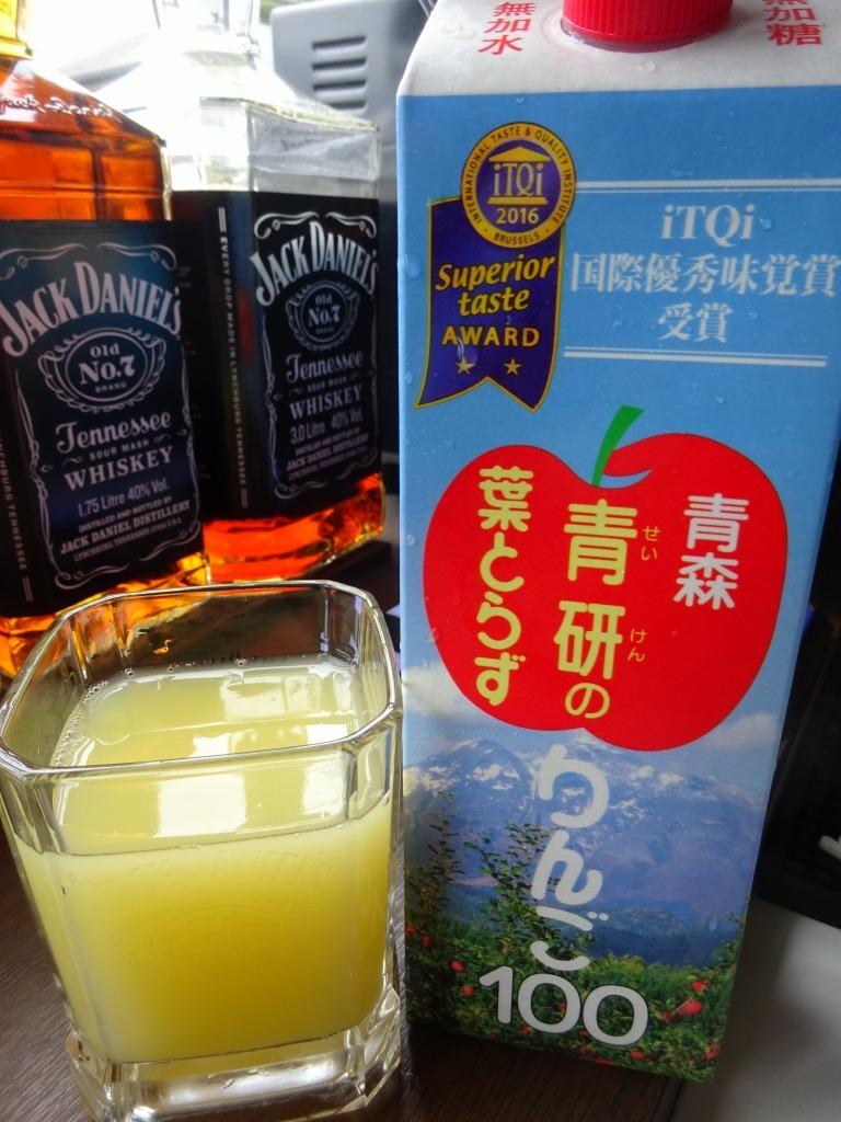 青森 青研の葉とらずりんご 100%ジュース_d0061678_11530760.jpg