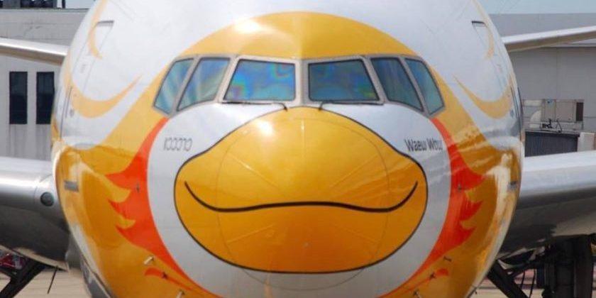 広島からタイへ直行便_a0199979_20161682.jpg