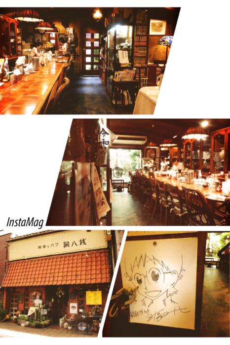 長崎市内の喫茶店巡りと、ハウステンボスナイトプール!_a0157480_16464047.jpeg