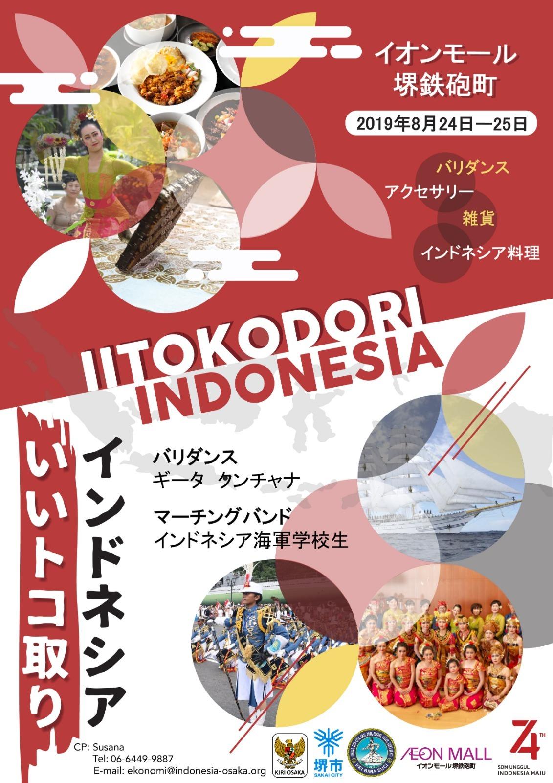 いいトコ取りインドネシア!_e0017689_16032263.jpg