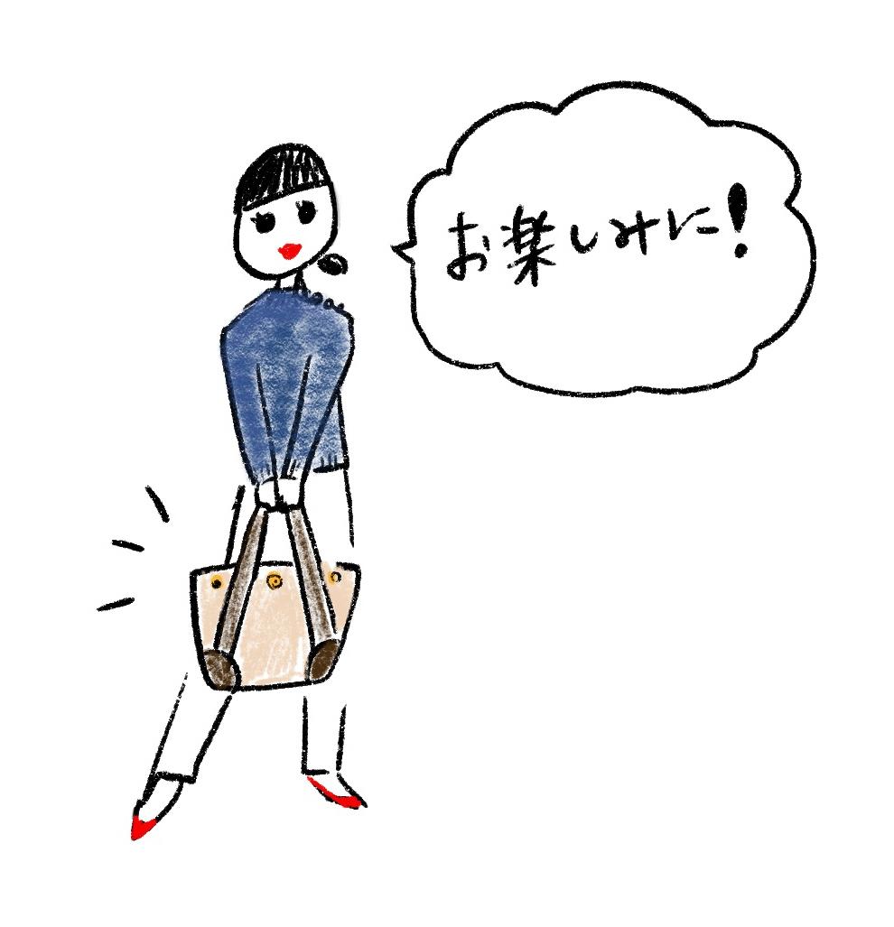 お留守番日記最終回_b0210699_23105210.jpg