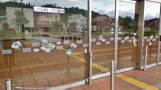 浦佐駅に行ってみました_c0336902_19392837.jpg