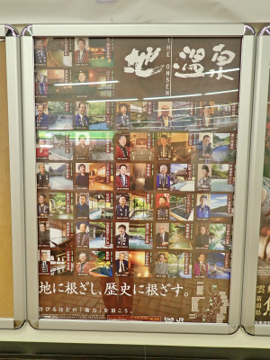 浦佐駅に行ってみました_c0336902_19395146.jpg