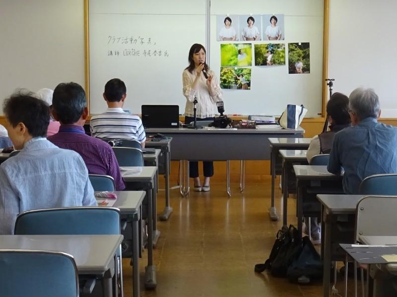 青森シニアカレッジ、クラブ活動報告!_d0366509_11040572.jpg