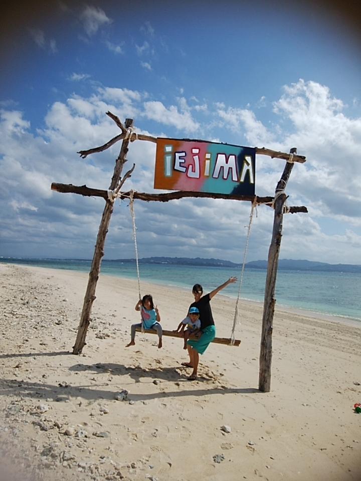 最高のビーチ_f0374009_09244838.jpg