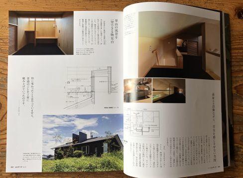 建築知識ビルダーズに掲載されました。_a0059217_14591873.jpg