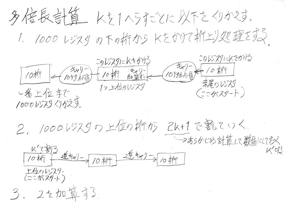c0335218_20205809.jpg