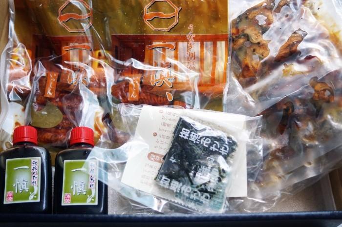 ■グルメ【鰻卵茶漬け】返礼品カタログギフトで「老舗割烹一慎の鰻」使用です♪_b0033423_21282660.jpg