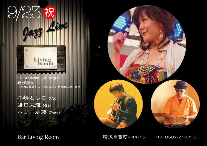 LIVEのお知らせ_f0186927_02003224.jpg