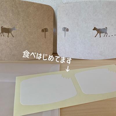 ヤギさんゆうびん_d0171830_15355086.jpg