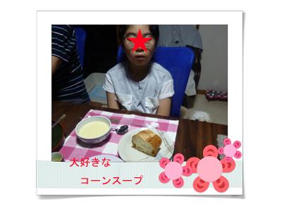c0343936_20411500.jpg