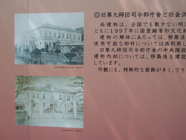 国立工芸館の建設、急ピッチ_d0043136_21303561.jpg