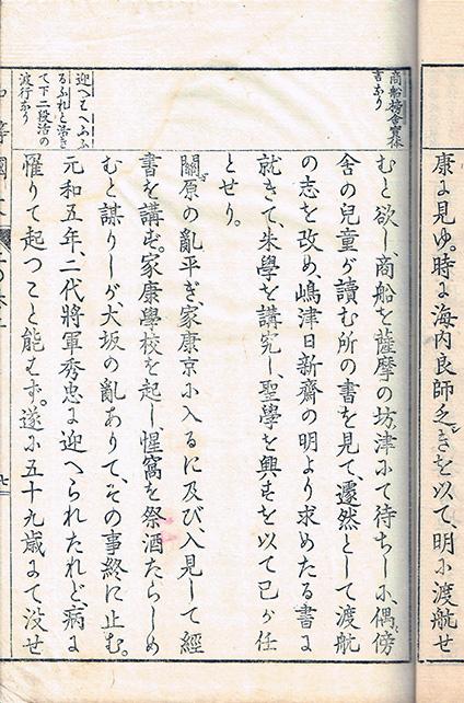 「くみうた」クランのゆくえ(1)_a0386342_20150277.jpg