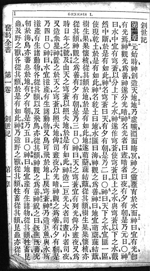 美華と上巳:似て非なるふたつの書体(一)_a0386342_20150876.jpg