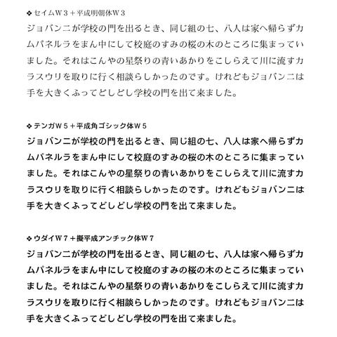 「みそら」クランのゆくえ_a0386342_20152169.jpg