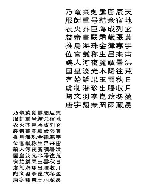 a0386342_20152882.jpg