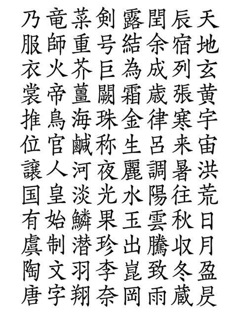 千字文断章「西湖」(2015年4月)_a0386342_20153133.jpg