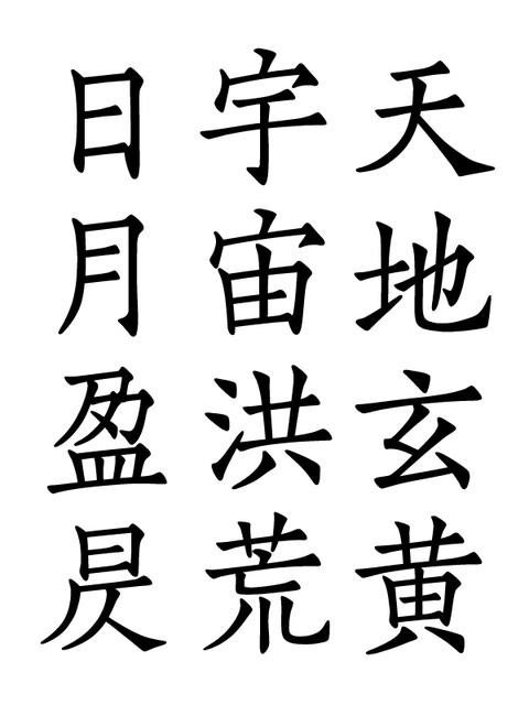 千字文断章「西湖」(2015年4月)_a0386342_20153169.jpg
