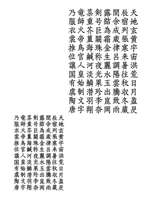 千字文断章「西湖」(2015年4月)_a0386342_20153184.jpg