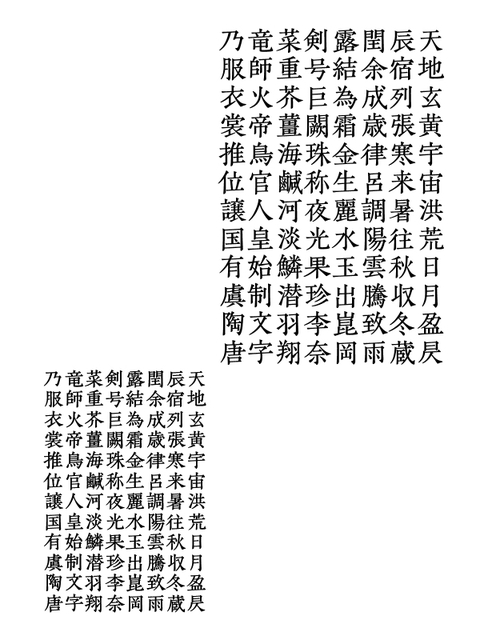 a0386342_20153528.jpg