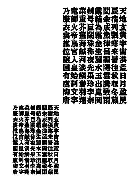 千字文断章「倫敦」(2015年9月)_a0386342_20153911.jpg