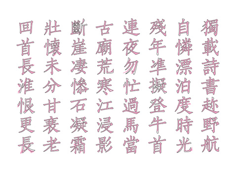「陳起」が一番_a0386342_20153919.jpg