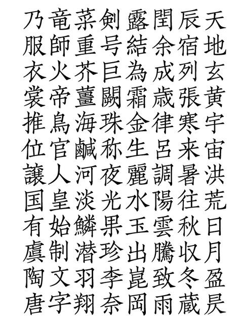 「陳起」が一番_a0386342_20153953.jpg