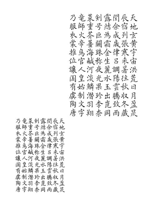 千字文断章「開成」(2016年 4月)_a0386342_20155174.jpg
