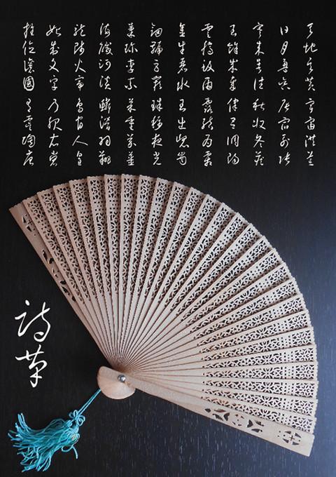千字文断章「詩草」(2016年 7月)_a0386342_20155222.jpg