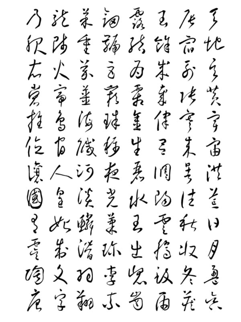 千字文断章「詩草」(2016年 7月)_a0386342_20155352.jpg