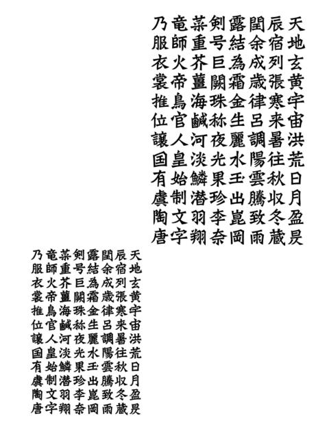 千字文断章「造像」(2016年 9月)_a0386342_20155518.jpg