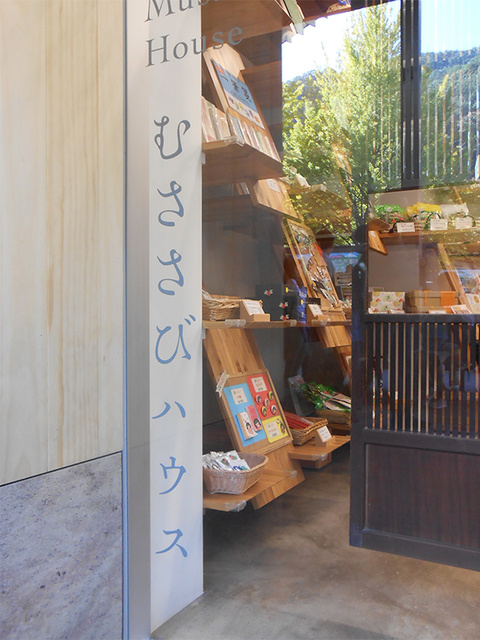 「高尾山口駅」に行ってきた_a0386342_20155719.jpg