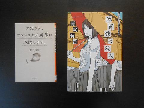 大阪DTPの勉強会「活字書体よもやまばなし」報告_a0386342_20155931.jpg