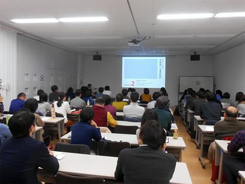 大阪DTPの勉強会「活字書体よもやまばなし」報告_a0386342_20155937.jpg