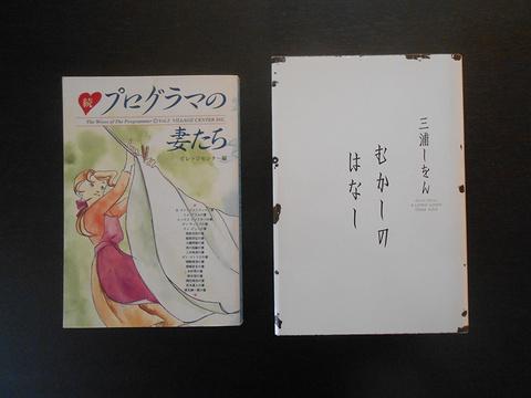 大阪DTPの勉強会「活字書体よもやまばなし」報告_a0386342_20155945.jpg