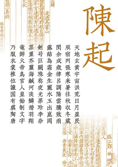 大阪DTPの勉強会「活字書体よもやまばなし」報告_a0386342_20160014.jpg