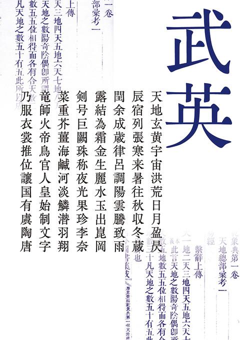 大阪DTPの勉強会「活字書体よもやまばなし」報告_a0386342_20160090.jpg