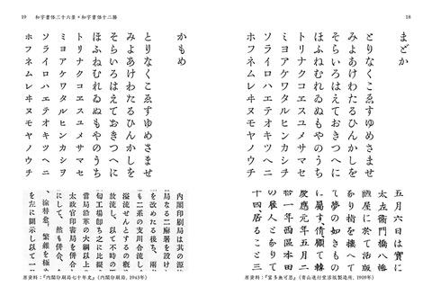 創業20周年記念『欣喜堂ふたむかし』刊行のお知らせ_a0386342_20160587.jpg