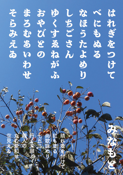a0386342_20160775.jpg